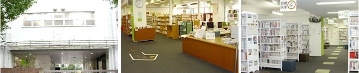 画像:中央図書館
