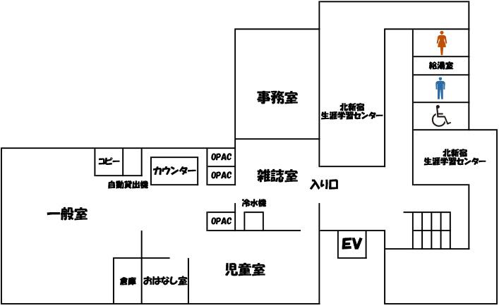画像:北新宿図書館フロア図