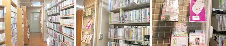 画像:北新宿図書館