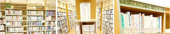 画像:中町図書館