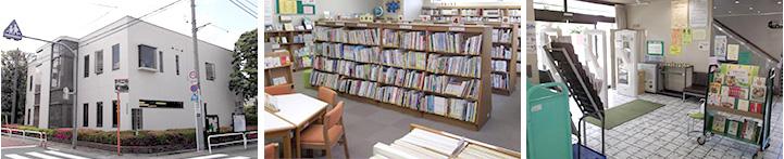 画像:西落合図書館