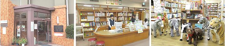 画像:戸山図書館