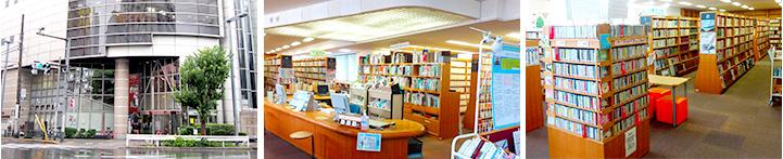 画像:角筈図書館