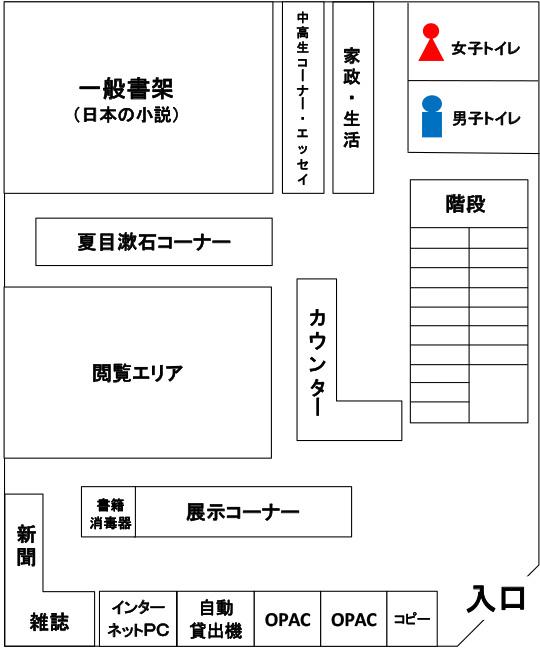 画像:鶴巻図書館1階フロア図
