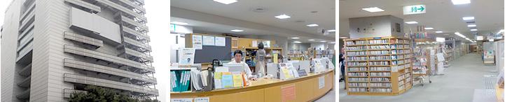 画像:四谷図書館