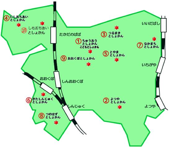 新宿区立図書館の地図