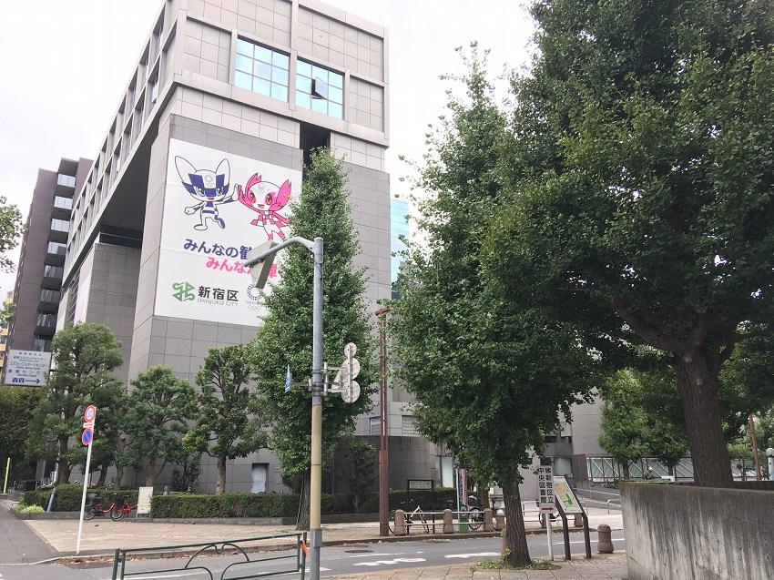 区立新宿コズミックセンターの写真
